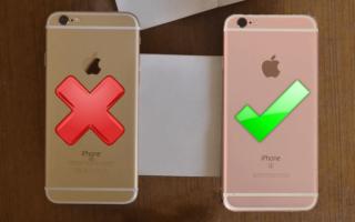 Как отличить копию айфона от оригинала