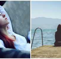 Что делать с одиночеством