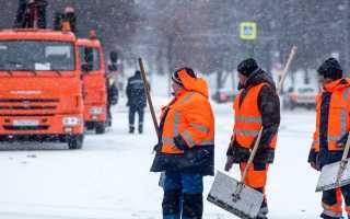 Куда жаловаться на плохую уборку снега