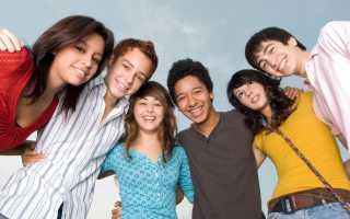 Полезные советы для родителей подростков