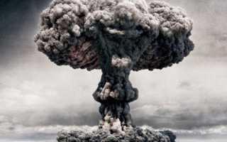 Что делать если начнется ядерная война