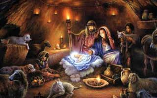 Чего нельзя делать на рождество 7 января