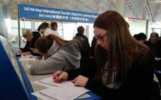 Нужна ли виза в Пекин