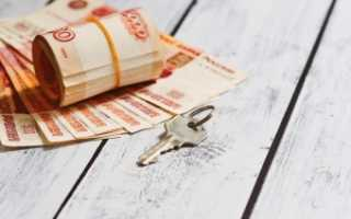 Как купить в рассрочку квартиру