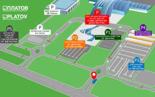 Сколько стоит парковка в аэропорту Платов