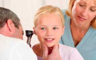 Какие симптомы отита у ребенка