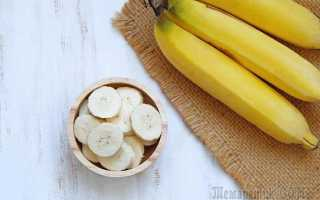 Почему хочется бананов