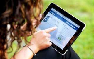 Какие есть тарифы для планшета на интернет
