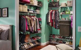Как спланировать гардеробную