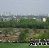 Какие парки есть в Москве