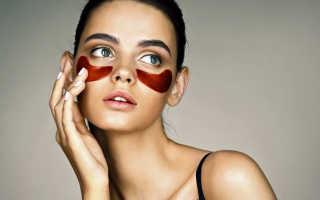 Эффективны ли патчи для глаз