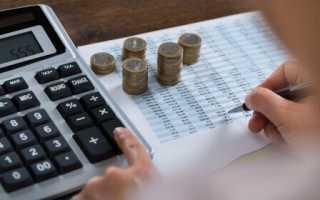 Что относится к местным налогам