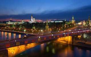Знаменитые места в Москве