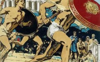 Когда состоялись первые олимпийские игры