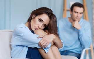 Как преодолеть кризис в браке