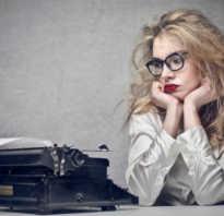 Как писать интересно