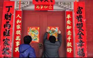 Что такое Китайский Новый год