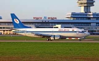 Сколько аэропортов в Минске