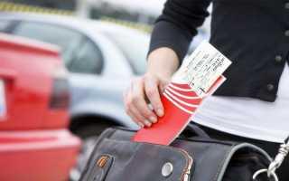 Сколько денег теряешь при сдаче авиабилета