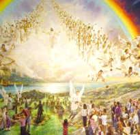 Когда будет второе пришествие Христа