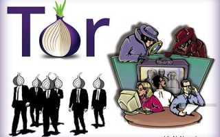 Как работает Tor Browser