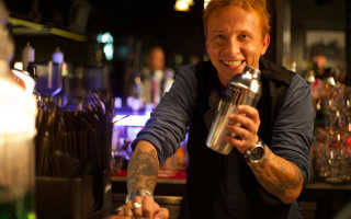 Что должен знать бармен
