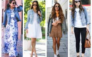 Что сейчас модно в одежде