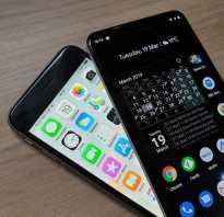 Чем Android лучше iOS