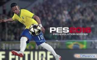 Что лучше PES или FIFA