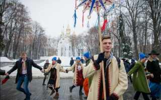 Когда колядуют в Украине