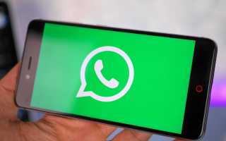 Что случилось с Whatsapp