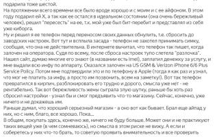 Почему Яндекс удаляет отзывы