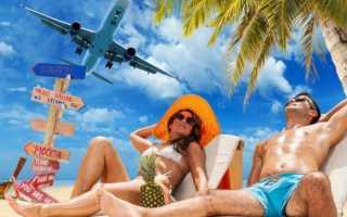 Где лучше отдыхать в августе за границей