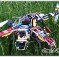 Как обнаружить квадрокоптер