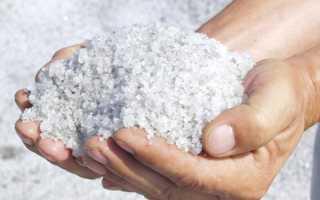 Зачем рассыпают соль на пороге