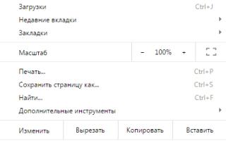 Как включить переводчик в Google Chrome