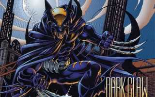 Как Бэтмен стал Бэтменом