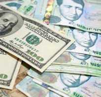 Можно ли расплачиваться рублями в Армении