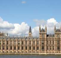 Как был устроен парламент в Англии