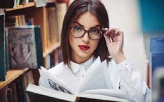 Как стать умнее и мудрее