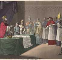 Как управлялась империя Карла Великого