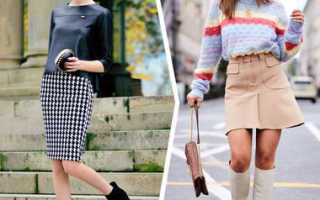С чем можно носить юбку
