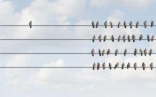 Как побороть в себе эгоизм