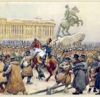 Почему произошло восстание декабристов