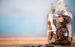 Зачем нужны налоги