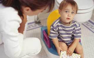 Что делать если мальчику больно писать