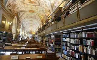 Что скрывает Ватикан