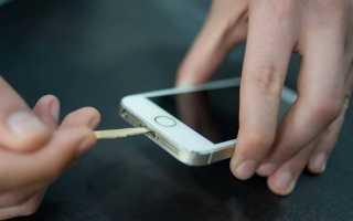 Как почистить динамик на iphone 5s