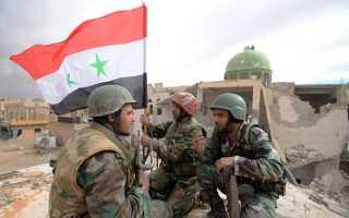 Зачем России нужна Сирия