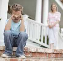 Что делать если мама орет